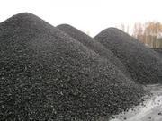 уголь орешек 2700 лей/тона